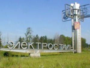 Електросталь